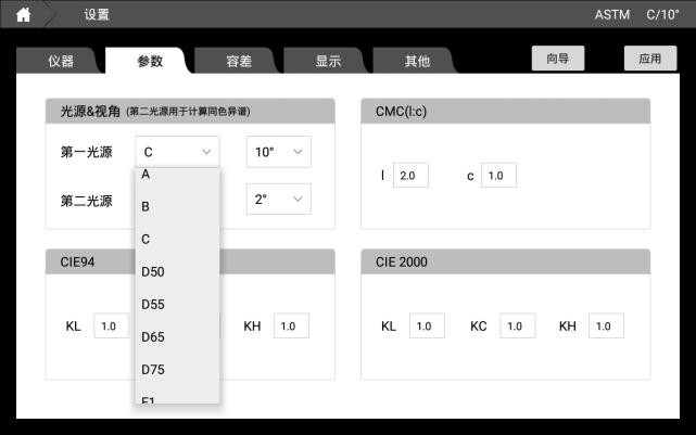 色彩雾影仪TY-7200(图4)