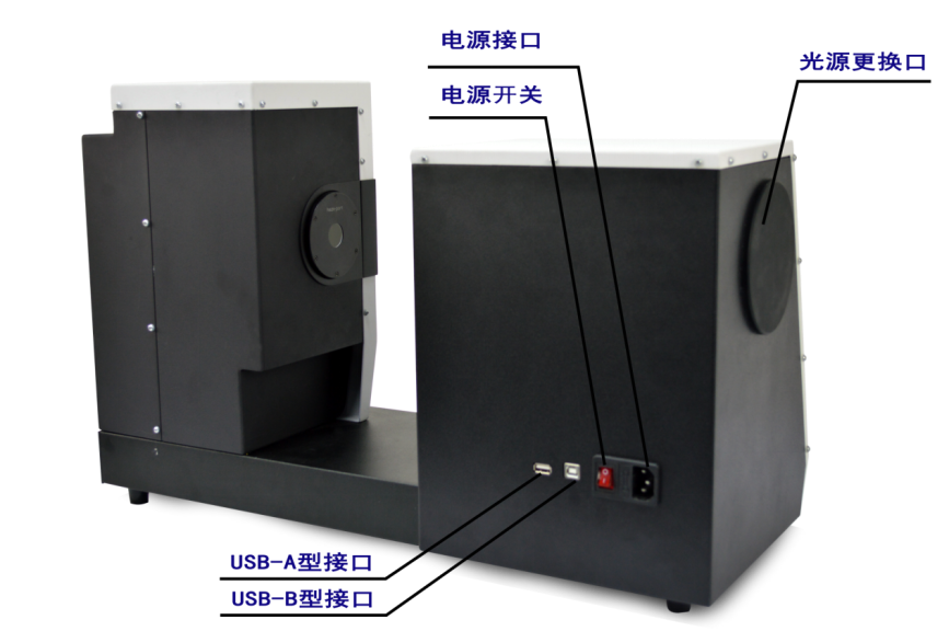 色彩雾影仪TY-7200(图13)